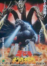 GODZILLA VS KING GHIDORA Japanese B2 movie poster A 1991 NM