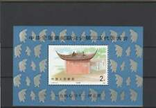 China postfris 1990 MNH block 55 II - Filatelisten Congres (S1985)