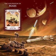 Maldives  2018 Mars Ray Bradbury  space  S201806