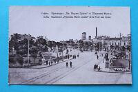Bulgarien AK Sofia 1910-20 Strasse Boulevard Princesse Marie Louise Häuser +++