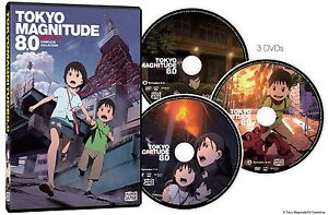 Tokyo Magnitude 8.0 Complete Collection DVD (814131019127)