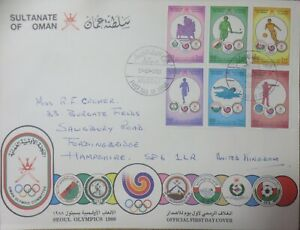 1989  OMAN  SOUL OLYMPIC GAMES COVER ADDRESSED TO THE UK