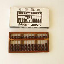 Ancien Boulier Bois Japonnais - 13 tiges - Calculatrice - Couleur marron