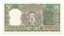 India Rs 5, Brilliant Uncirculated 4 Deer Note, Inset A, Prefix B, S Jagannathan