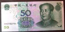 CHINA 50 YUAN BANKNOTE (2005)