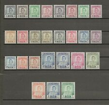 More details for iraq 1948 sg 271/96 mnh cat £170