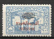 Syria 1945, Fiscal Revenue Overprinted, MVLH 4962