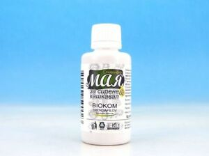 50ml BioKom® TRADITIONAL NATURAL Liquid Animal Calf Cheese Making Rennet FETA