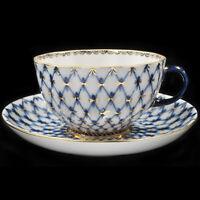 Tea Cup & Saucer, Lomonosov Porcelain, Tulip, Grid-Cobalt, IFZ, Russia