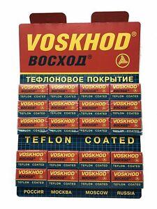 VOSKHOD 100 Teflon Coated Double Edge Razor Blades 20 packets of 5 pcs VOSHOD