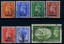 BRITISH POSTAL AGENCIES IN EASTERN ARABIA-1950-55 Set to 2r on 2/6 Sg 35-41 F/U