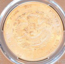 1902 China Kiangnan Silver Dollar Dragon Coin PCGS L&M-247 AU Derails
