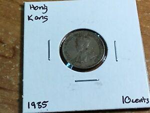 1935-Hong Kong (British )10 Cents George V-SHIPS FREE-101920-0093