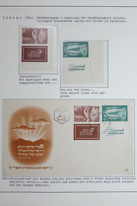Israel 1950, Independence Day, MNH  Stamps  & FDC Cover #p21