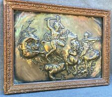 Antique french brass repousse low relief 19th century mtholigical scene lion