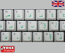 Pegatinas Teclado Transparente árabe con letras Verde Para Laptop Computadora Pc
