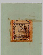 INDIA YANTRA /MANTRA/ TANTRA MANUSCRIPT IN SANSKRIT FRAMEABLE #mn270