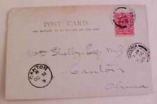 CHINA  CANTON B FROM BUXTON ENGLAND 1905 HONG KONG TRANSIT