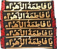 5 x Shia Islam Islamic Ya Fatimah Al-Zahra (Mother of Imam Husain) Headbands