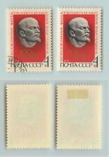Russia USSR 1970 SC 3710 MNH and used . f5537