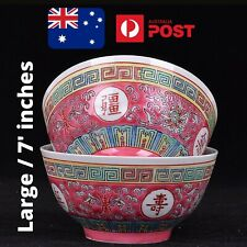 Traditional Chinese Rice Bowl / Classic Design - Red 7' inches (Free Postage)
