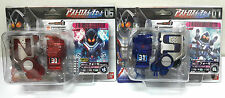 BANDAI KAMEN RIDER FOURZE DX ASTRO SWITCH SET 06 07 N S MAGPHONE MAGNET SWITCH