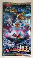 Pokemon Card - XY 10 - 1st Edition Sealed Booster Pack - Japanese - めざめる超王