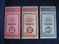 MONGOLIA-1993 ISSUE-3 VALUES - 10-50 MONGO - MULTIBUY OFFER - UNC