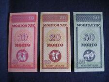 Problema De Mongolia - 1993 - 3 - 10-50 valores Mongo-Multicompra oferta-UNC