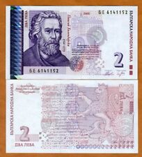 BULGARIA 20 Leva  issue 2005 120 years BULGARIA NATIONAL BANK UNC edition 250000