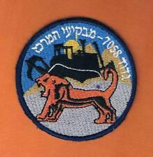 ISRAEL IDF CENTRAL  BREAKTHROUGH 7058 BATT. PATCH ANTI TERROR  HEAVY EQUIPMENT