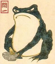 GRUMPY FROG, MAKING TEA, FROM JAPANESE PRINT, FRIDGE MAGNET
