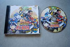 Samurai Spirits Bushidou Retsuden sur NEO GEO CD SNK (CD remis à neuf)