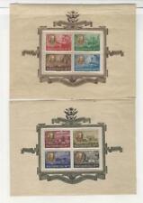 Hungary, Postage Stamp, #B198A-B198D, CB1-CB1C Sheets Mint Hinged, 1947