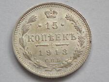 ...1748. Russia 15 kopek kopeks kopiejek silver 1913 Nicholas II UNC-