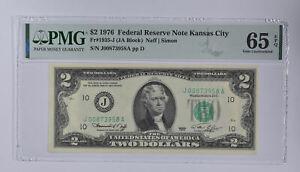 PMG Graded 65 EPQ $2 1976 FR#1935-J Bicentennial Note - Consecutive Run *664