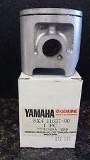 Yamaha Replacement Piston for 1982 YZ125 5X4-11637-00-00