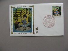 JAPAN, cover FDC 1979, Japanese songs, music, canc. grand piano