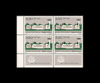 ISRAEL 1977 MEMORIAL DAY #632 TAB BLOCK MNH 2