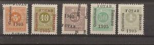 MONTENEGRO 1905 POSTAGE DUE STAMPS OPTD SET OF 5 MH