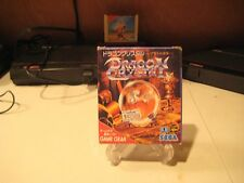 JAPAN IMPORT DRAGON CRYSTAL SEGA GAME GEAR REGION FREE RARE RPG NEAR MINT CIB