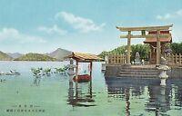 POSTCARD  JAPAN  Waterside Scene