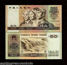 CHINA 50 YUAN P888B 1990 *REPLACEMENT* ZI RIVER WATERFALL UNC CURRENCY MONEYBILL