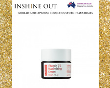 {BY WISHTREND} VITAMIN 75 MAXIMIZING CREAM - INSHINE OUT