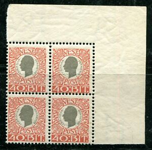Danish West Indies DWI: Scott 35 MNH 4-block / AFA 28 ** 4-blok