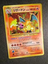 LP JAPANESE Pokemon CHARIZARD Card BASE EXPANSION PACK Set #006 Holo Rare 1996