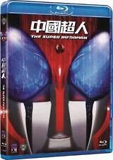 "Danny Lee ""The Super Inframan"" Hua Shan 1975 Shaw Brothers Region A Blu-Ray"