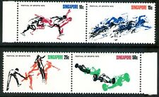 Singapore 1970 Festival of Sports set of 4 Mint Unhinged