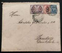 1920s  Moscow Russia Commercial Cover To Hamburg Germany