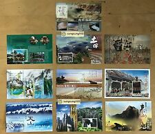 China Hong Kong 2002 ~ 2011 FULL S/S X 10 World Heritage Mainland Scenery stamps